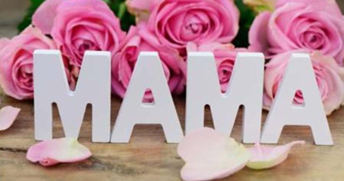 «Спасибо родная, что жизнь подарила…» — прекрасное стихотворение про МАМУ