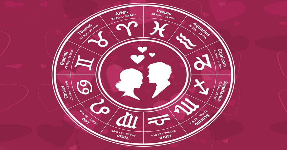 Полный рейтинг женщин по знаку Зодиака