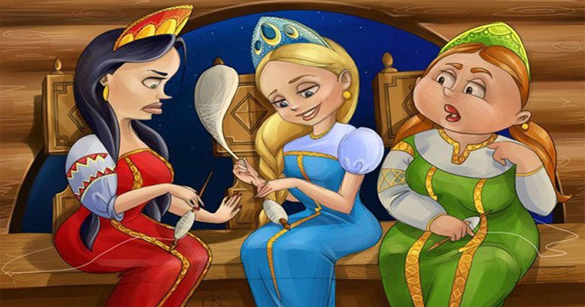 Старая, любимая «Сказка о царе Салтане»
