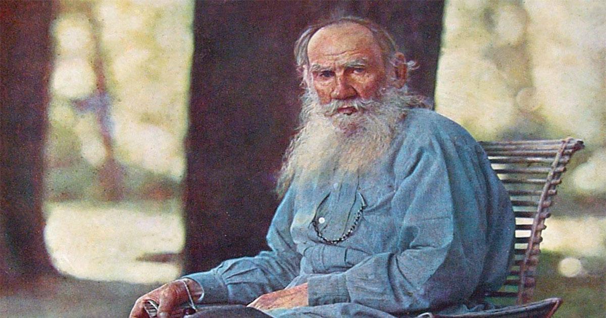 Лев Толстой: «Главная причина семейных несчастий та, что люди воспитаны в мысли, что брак дает счастье»