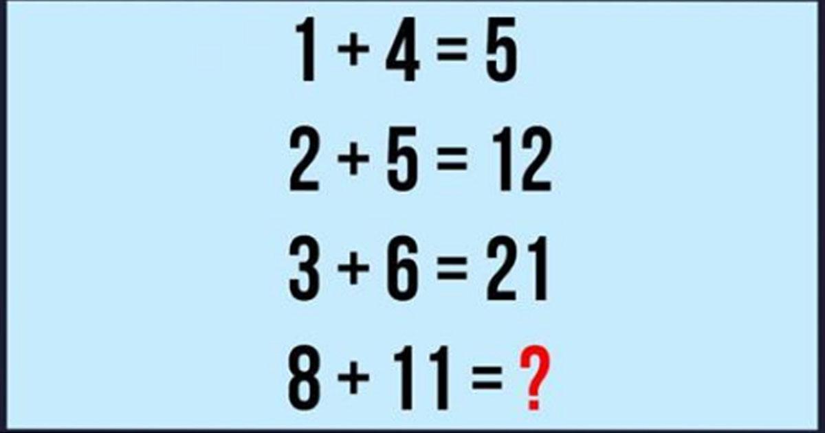Числовая головоломка