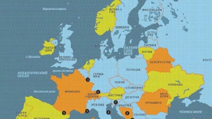 Что значат названия европейских государств